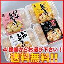 【送料無料】こだわりのしゅうまいを食べ比べ♪北海道の名店「肴や一蓮 蔵」シュウマイ 5パック...