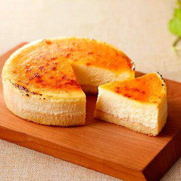 ケーキ 北海道The プレミアムケーキ(フロマージュブリュレ)(冷凍)【チーズケーキ】