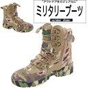 メンズ トレッキングシューズ ウォーキングシューズ アウトドア ブーツ ミリタリーブーツ 登山 釣り シューズ 靴 ワークブーツ ジャングルブーツ