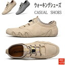 スニーカー メンズ カジュアルシューズ ドライビングシューズ ウォーキングシューズ 革 紳士靴 軽量 通勤 おしゃれ 靴 シューズ シンプル 歩きやす
