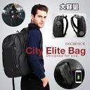 リュック リュックサック メンズ ビジネスリュック ビジネスバッグ バッグ 男性用 40L 耐水素材 A4書類収納可 自転車通勤に最適 出張もできる大容量 パソコンバッグ ビジネスリュック メンズ ビジネスリュックサック 大人 メンズ/ 大容量/
