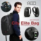 リュック リュックサック メンズ ビジネスリュック ビジネスバッグ 40L 耐水素材 A4書類収納可 自転車通勤に最適 出張もできる大容量 パソコンバッグ ビジネスリュック メンズ ビジネスリュックサック 大人 メンズ/ 大容量/