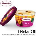 【HD】ハーゲンダッツ ミニカップ 蜜いも 110ml×12個