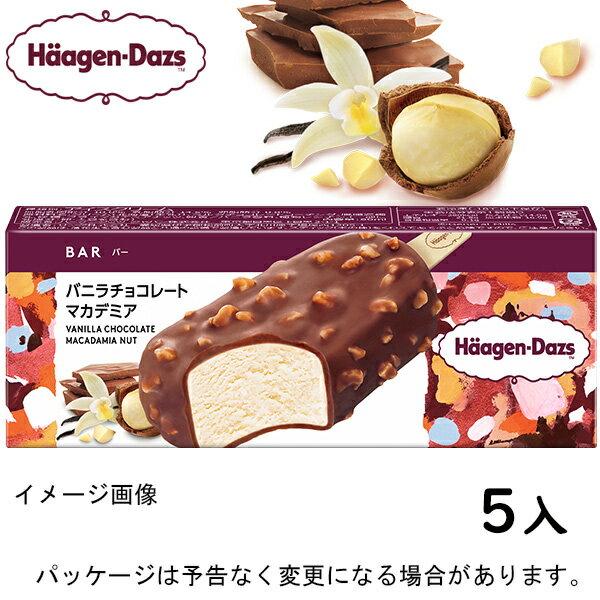 【HD】ハーゲンダッツバーバニラチョコレートマカデミア80ml×5入北海道沖縄離島は配送料追加