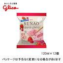 グリコ アイスクリーム SUANO ストロベリー&ラズベリー(カップ) 120ml×12個