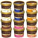ゴディバ カップアイス 12個セット(6種×各2個) スプーン付 ミニカップ 90ml 北海道沖縄離島は配送料追加