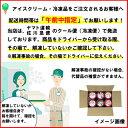 森永乳業 MOWPRIME モウプライム 北海道十勝あずき140ml x 18入 2