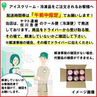 【新発売】森永製菓マリービスケットサンドアイス35ml×6個×入数10