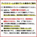 森永乳業 MOWPRIME モウプライム 北海道十勝あずき140ml x 18入 3