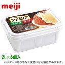 【送料無料】明治 ファミリア バニラ&チョコ 2000ml × 6個 業務用アイス