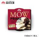森永乳業 MOWPRIME モウプライム 北海道十勝あずき140ml x 18入 1