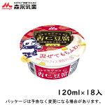 森永乳業ナタデコin杏仁豆腐カップ120mlx18入