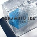 【クラモトブロック】【3.5kg×4袋】 ブロック氷 氷 か...