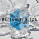 【カットアイス】【1kg×1袋】 かちわり氷 ウイスキー 氷 贅沢 ロ...