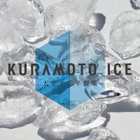 カットアイス1kgロゴ