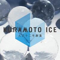 丸氷Lロゴ