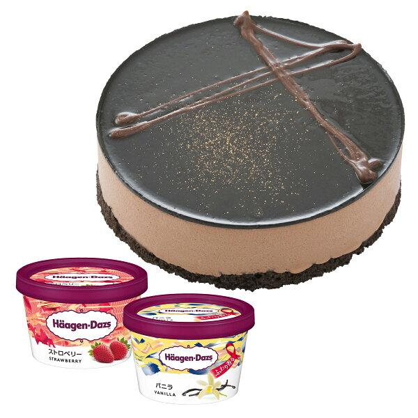 2〜4名用 ホールケーキ(冷凍)ベルギーチョコムースハーゲンダッツ4号バニラ・ストロベリーのミニカップ2個セットお誕生日プレゼ