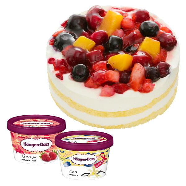 2〜4名用 ホールケーキ(冷凍)クワトロベリートルテ4号ハーゲンダッツバニラ・ストロベリーのミニカップ2個セットお誕生日プレゼ