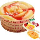 ホールケーキ(冷凍) ホワイトピーチレアチーズケーキ4号 「リッチ果実バー」 2個 「新まるごと苺アイス」5個 セット 送料無料 プレゼント ckp-rc その1