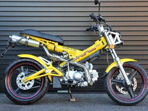 オープン記念 台数限定 ICEBEAR二輪バイクSACHS マダス125整備済み車両をご自宅まで配送します...