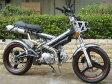 ザックスバイクSACHSマダス125整備済完成車両 MADASS125 125ccバイク二輪新車SACHS-G
