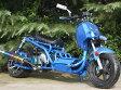ICEBEARフルカスタム50ccバイク ロングホイールベース・特注扁平タイヤ50cc二輪・原付バイクマッドドッグカスタムHL50KZBL