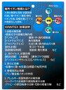 【 楽天スーパーセール 】 60ml 1本 日本製 イオン除菌スプレー ウイルス除去 抗菌 消臭 マスクスプレー 除菌スプレー 予防 ウイルスブロック ウイルスガード ウイルス対策 花粉対策 細菌 風邪予防 60ml 外出用 携帯用 ウィルス スプレーan55-1 2