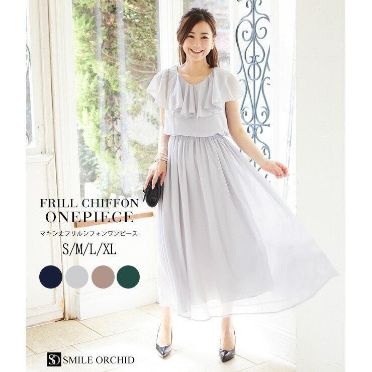 レディースファッション, ドレス  yimo90019
