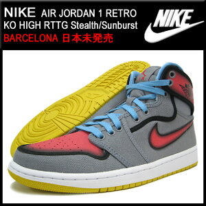 【30%OFF】【BARCELONA】【日本未発売】NIKE AIR JORDAN 1 RETRO KO HIGH RTTG Stealth/Sunburs...