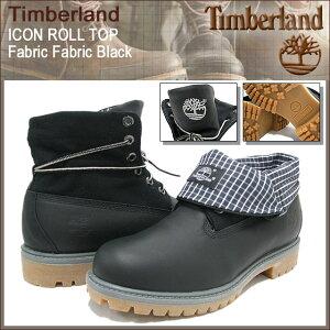 【15%OFF&送料無料】Timberland ICON ROLL TOP Fabric Fabric Black【6559R】【送料無料】ティ...
