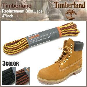 ティンバーランドTimberlandリプレースメントブーツレース47インチ(timberlandPC019ReplacementBootLace47inch靴紐ケア用品お手入れ靴メンズ・靴MENSティンバ-ランドティンバ−ランド)icefiledicefield