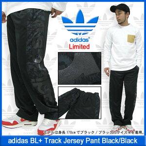 【限定】adidas BL+ Track Jersey Pant Black/Black Limitedアディダス adidas ジャージ BL+ ト...