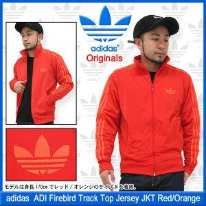 【限定】【Originals】adidas ADI Firebird Track Top Jersey JKT Red/Orange Originalsアディ...