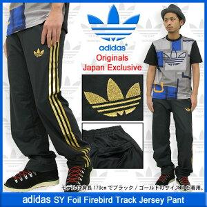 【Originals】【Japan Exclusive】adidas SY Foil Firebird Track Jersey Pant Originalsアディ...