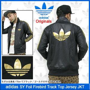 【送料無料】【Originals】【Japan Exclusive】adidas SY Foil Firebird Track Top Jersey JKT ...