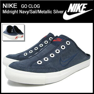 【10%OFF】NIKE GO CLOG Midnight Navy/Sail/Metallic Silverナイキ NIKE スニーカー ゴー クロ...