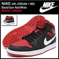 【送料無料】【BRAND JORDAN】NIKE AIR JORDAN 1 MID Black/Gym Red/White BRAND JORDANナイキ ...