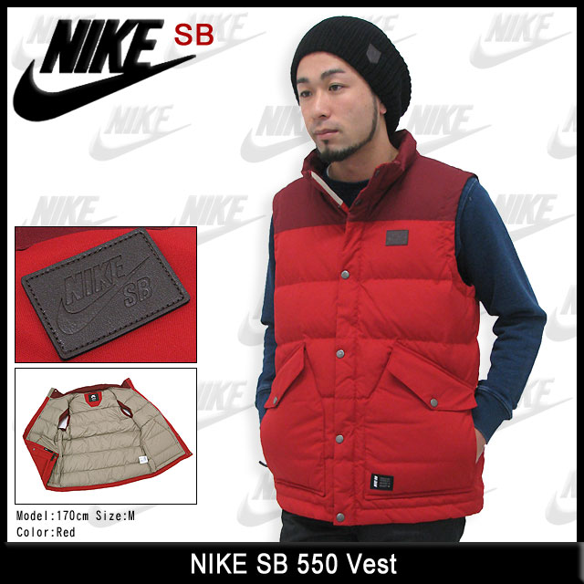 994c5983ef25 cheap prices b7816 3b6b9 nike sb 550 fill outdoor vest for men grey ...