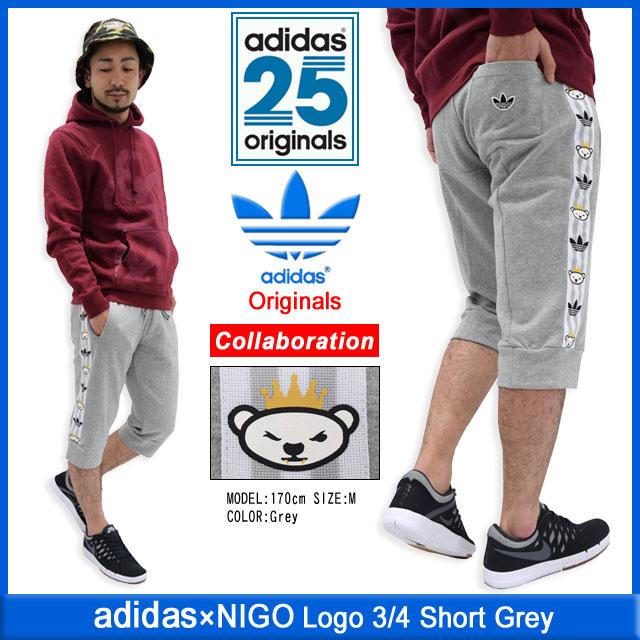 adidas 3 4 shorts