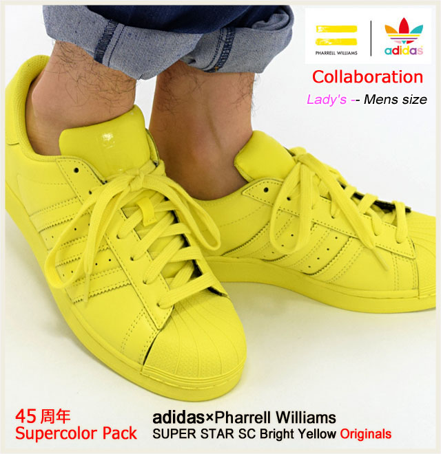 スニーカー メンズ adidas pharrell
