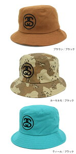 ステューシーSTUSSYバケットハットSSLinkBucketHat帽子(stussyhatメンズ・男性用132754132726132719ストゥーシースチューシー)icefiledicefield