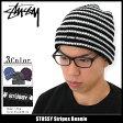 ステューシー STUSSY ニット帽 Stripes(stussy beanie ビーニー 帽子 ニットキャップ メンズ・男性用 132797 ストゥーシー スチューシー) ice filed icefield