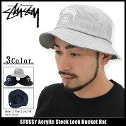 ステューシーSTUSSYバケットハットAcrylicStockLockBucketHat帽子(stussyhatメンズ・男性用132820ストゥーシースチューシー)icefiledicefield05P03Dec16