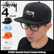 ステューシーSTUSSYキャップ帽子SmoothStockTruckerCap(スナップバックメッシュキャップメンズ・男性用131694ストゥーシースチューシー)icefiledicefield