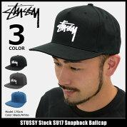 ステューシーSTUSSYキャップ帽子StockSU17SnapbackCap(スナップバックメンズ・男性用131706131650ストゥーシースチューシー)icefiledicefield