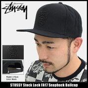 ステューシーSTUSSYキャップ帽子StockLockFA17SnapbackCap(スナップバックメンズ・男性用131746ストゥーシースチューシー)icefiledicefield