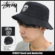 ステューシーSTUSSYバケットハットStockLockBucketHat帽子(stussyhatメンズ・男性用132865ストゥーシースチューシー)icefiledicefield