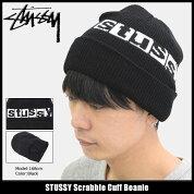 ステューシーSTUSSYニット帽ScrabbleCuff(stussybeanieビーニー帽子ニットキャップメンズ・男性用132872ストゥーシースチューシー)icefiledicefield