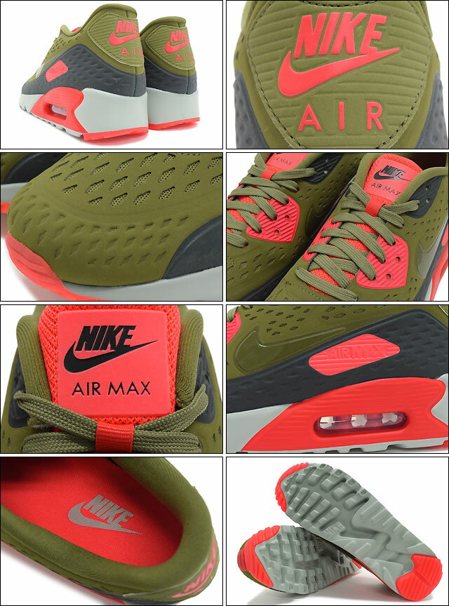 Air Max 90 ultra BR Scenery GreenBright CrimsonSea Spray limited (nike AIR MAX 90 ULTRA BR ICONS olive green SNEAKER MENS, shoes shoes SHOES
