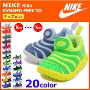 ナイキNIKEキッズベビーシューズスニーカーダイナモフリートドラーキッズ(子供用)(nikeDYNAMOFREETDSneakerスリッポンスリップオン子供靴KIDS・靴シューズSHOESスニーカギフトプレゼント343938306416619803)